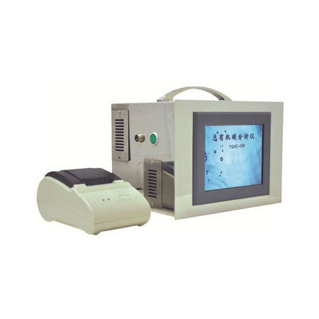 TOC-30 TOC Analyzer, online continue water monitor system, GMP