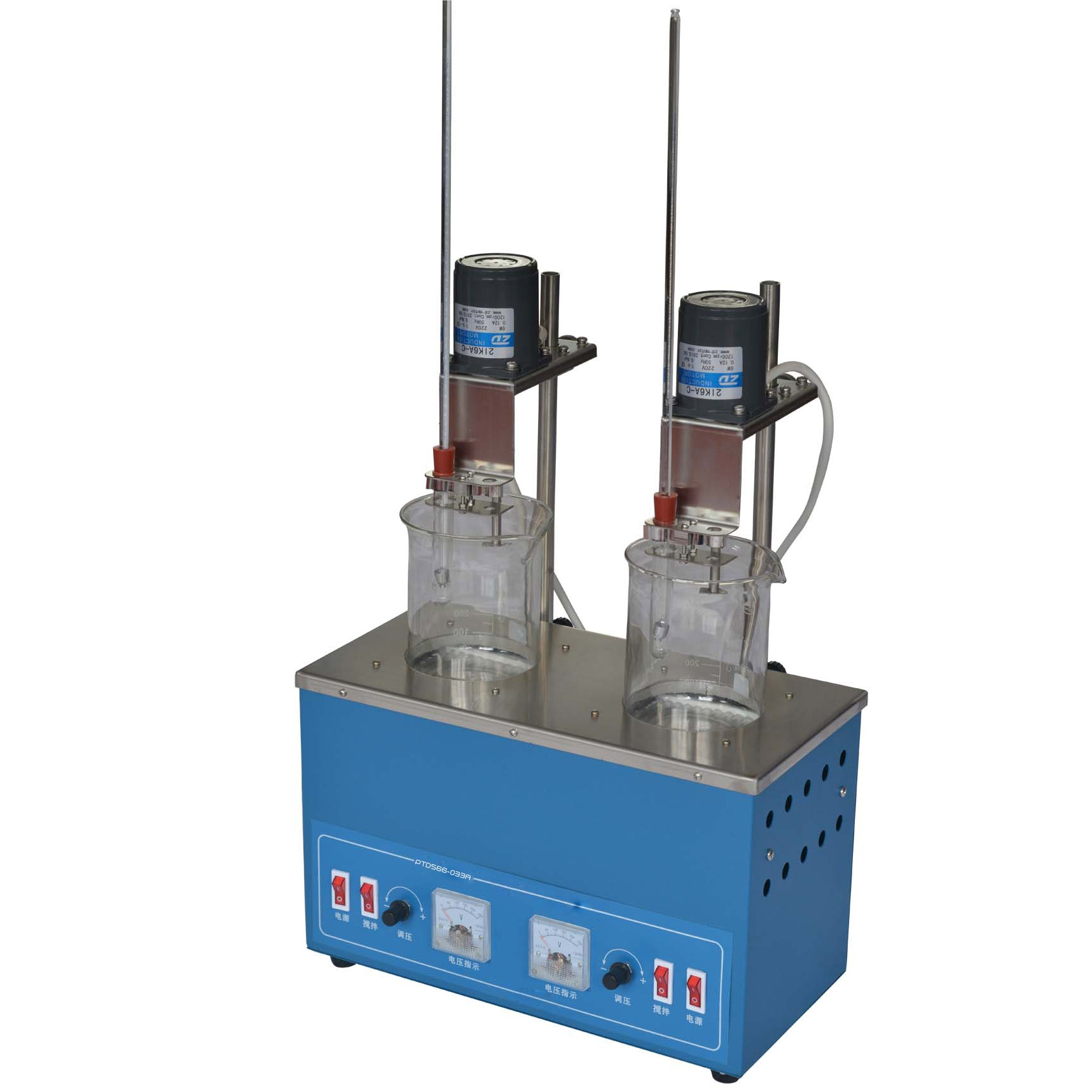 Grease Drop Point Tester (Double columns)