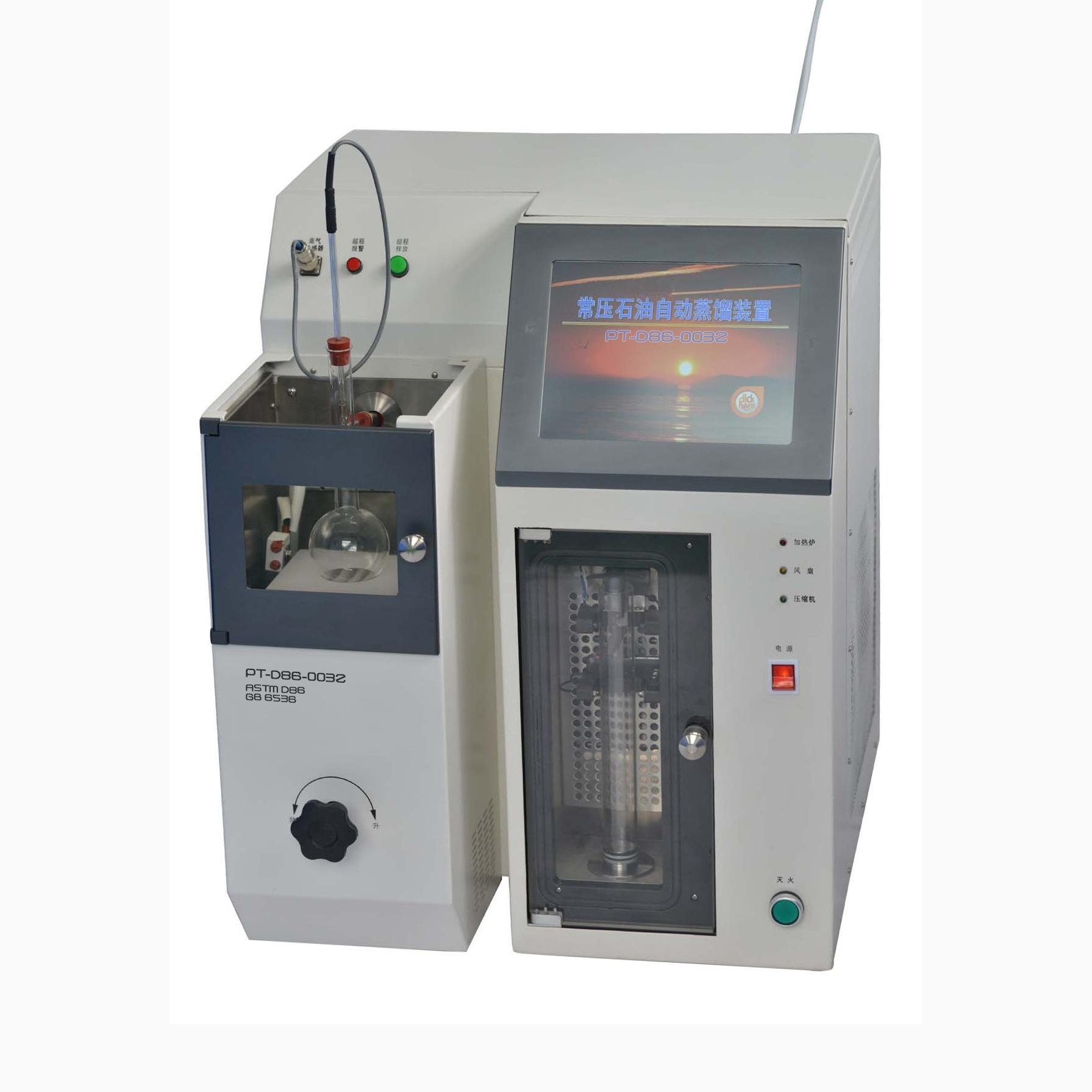 Petroleum Product Automatic Distillation Tester