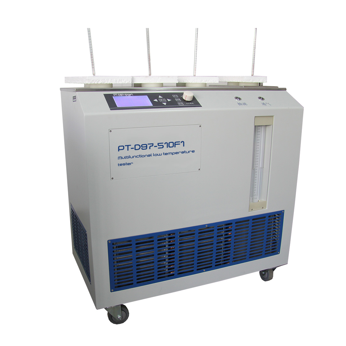 Multifunctional Low Temperature Tester