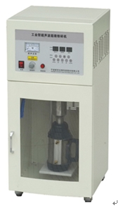 Industry Ultrasonic Homogenizer