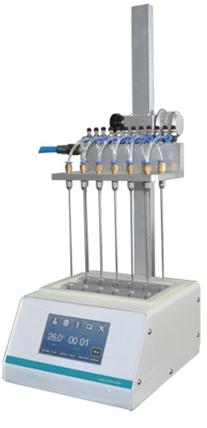 Visible Nitrogen Blowing Instrument