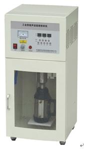 Industry Ultrasonic Homogenizer